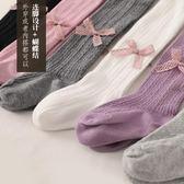 女童連褲襪兒童春秋季寶寶外穿夏季薄款嬰兒打底褲舞蹈襪子