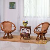藤椅印尼天然真藤轉椅陽台椅組合陽台桌椅休閒逍遙椅室內客廳椅子xw