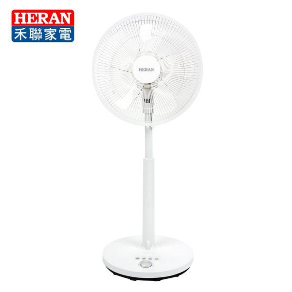 [HERAN 禾聯]16吋智能變頻DC風扇 HDF-16S2