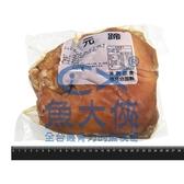 1G6B【魚大俠】FF464元蹄滷豬前腳/豬蹄膀(1.35kg/包)#萬巒豬腳