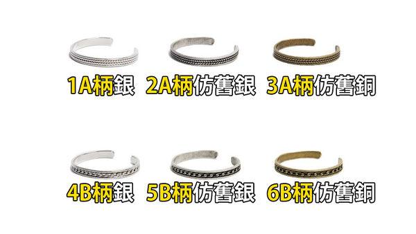 現貨復古簡約手環