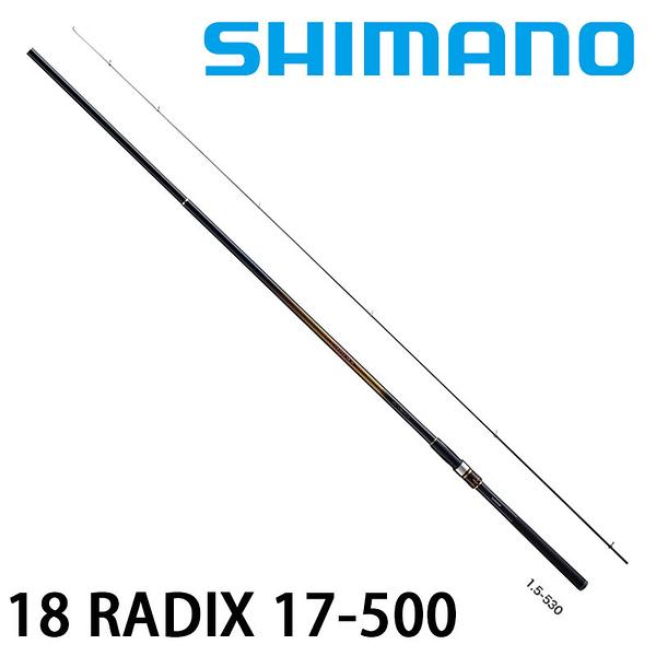 漁拓釣具 SHIMANO 18 RADIX 17-500 [磯釣竿]