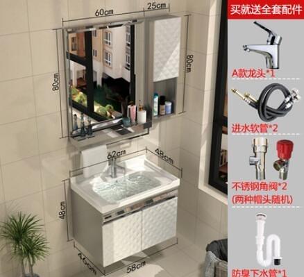 浴室櫃組合洗漱台洗手池洗臉盆櫃衛生間落地不銹鋼衛浴櫃吊櫃鏡櫃ATF 艾瑞斯居家生活