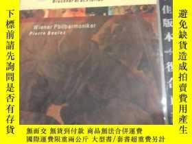 二手書博民逛書店布魯克納:第八交響曲罕見布列茲指揮 DVDY415306