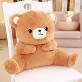 可愛小豬小熊學生腰靠椅子護腰枕靠枕靠背靠墊汽車辦公室抱枕創意【免運直出】