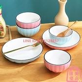 碗碟套裝 碗筷陶瓷碗北歐盤子吃飯碗日式輕奢餐具組合一兩人食【匯美優品】