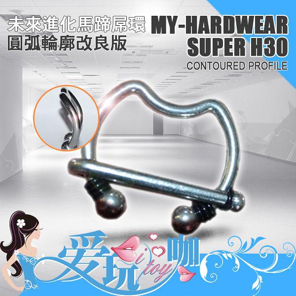 【1.75吋】美國 MY-HARDWEAR 未來進化馬蹄屌環 圓弧輪廓改良版 MY-HARDWEAR SUPER H30 contoured profile COCK RING