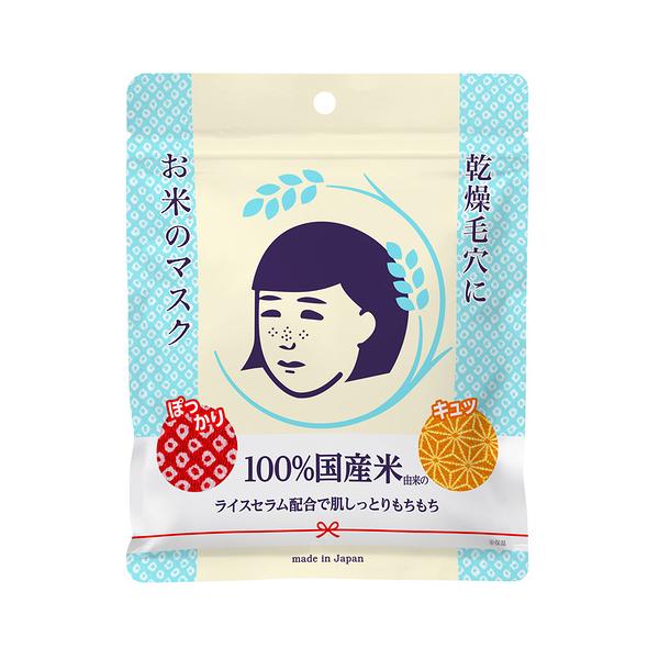 石澤研究所-毛穴撫子日本米精華保濕面膜(10枚入/165ml)【天使愛美麗】