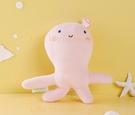 嬰兒小章魚玩具 安撫玩偶純棉 兒童寶寶伴睡覺哄睡娃娃【少女顏究院】