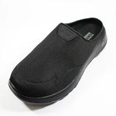 (A3)SKECHERS(男) 運動鞋 休閒鞋 懶人鞋 Go Walk Max-Talent - 54636BBK 黑 瑜珈鞋墊 [陽光樂活]