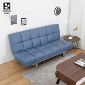 【多瓦娜】瑪莉彈力貓抓皮沙發床-二色-1052