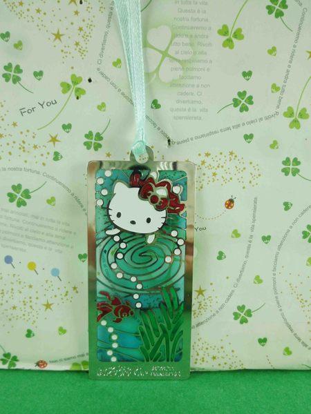 【震撼精品百貨】Hello Kitty 凱蒂貓~書籤-方形造型-兔子圖案