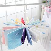 傘形尿布架子