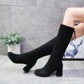 高筒靴女粗跟高跟2017冬季新款百搭時尚女士黑色絨面靴子加絨棉靴·蒂小屋