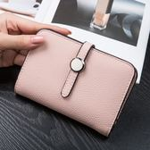 韓版時尚短款錢夾迷你零錢包百搭簡約休閒皮夾女包