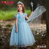 公主裙女新款2020年夏季短袖兒童紗裙連身裙子 FX6315 【夢幻家居】