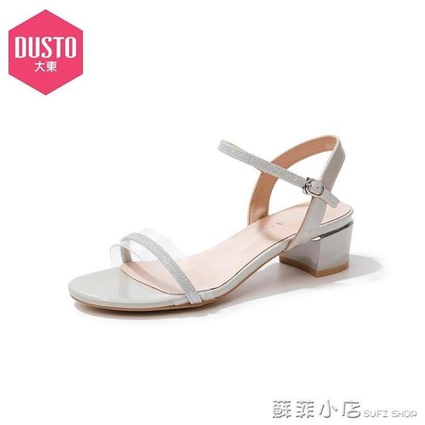 大東一字帶涼鞋女仙女風年新款夏季時裝透明中跟粗跟單鞋女 完美居家