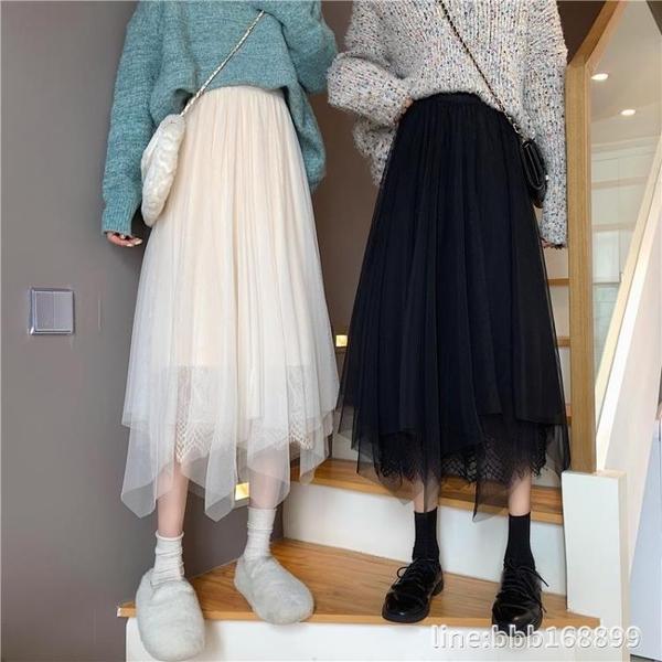 百褶裙 小個子半身裙150cm新款春季網紗蕾絲不規則中長款xs百褶紗裙 城市科技