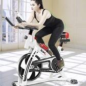 (快速)健身車 靜音騎車機腳蹬車室內運動器材