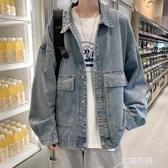 日系工裝牛仔夾克男春秋季寬鬆潮流上衣韓版情侶百搭外套『艾麗花園』