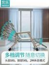 摺疊躺椅午休午睡椅子辦公室床靠背懶人逍遙椅沙灘家用多功能 ATF 青木鋪子