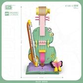 兒童益智玩具 早教玩具 鋼琴拼插積木益智玩具顆粒積木 智力開發小顆粒積木新品小提琴益智玩具
