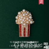 胸針奢華大氣胸針女復古宮廷珍珠高檔韓國胸花配飾毛衣外套別針開衫扣 爾碩數位