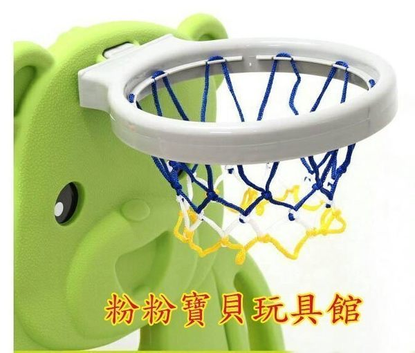 *粉粉寶貝玩具*可愛小熊溜滑梯~長版彎曲波浪滑道-附籃框籃網~台灣製安全玩具