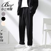 男長褲 韓版紳士垂墜寬褲大尺碼上班族西裝褲【NZ751018】