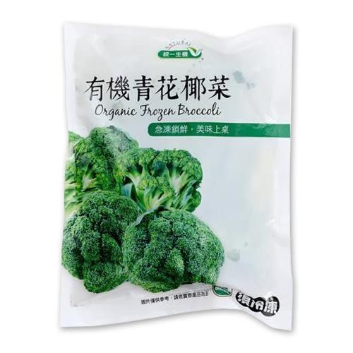 有機青花椰菜-統一生機