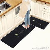 50*80廚房地墊長條防滑防油腳墊浴室衛浴門口家用吸水門墊臥室地毯QM 美芭