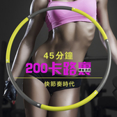 呼拉圈 可拆卸設計海綿呼拉圈美腿器材女士成人娛樂圈 【快速出貨】