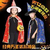 萬圣節兒童服裝女披風斗篷女巫巫婆cospaly衣服道具男童套裝服飾   莫妮卡小屋