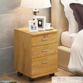 簡易床頭櫃簡約現代床櫃收納小櫃子組裝儲物櫃宿舍臥室床邊櫃 韓慕精品 YTL