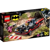 LEGO 樂高 76188 Batman™ Classic TV Series Batmobile™ 玩具反斗城