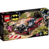 LEGO 樂高 76188 Batman Classic TV Series Batmobile 玩具反斗城