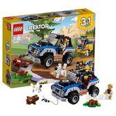 樂高積木樂高創意百變系列31075荒野大冒險LEGOCreator積木玩具xw