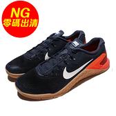 【US10-NG出清】Nike 訓練鞋 Metcon 4 四代 深藍 橘 男鞋 健身 二手使用痕跡中底脫膠 運動鞋 【ACS】