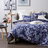 HOLA 默嵐斯純棉床包兩用被組 雙人