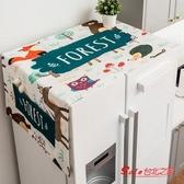 冰箱蓋布 棉麻冰箱布蓋巾洗衣機罩蓋布單開對開雙開門冰箱防塵罩微波爐蓋布 7色