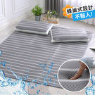 涼墊 單人水洗6D透氣循環墊 可水洗 矽...