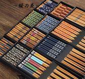 川島屋 日式禮盒竹木筷子 出口日本筷子餐具5雙入【櫻花本鋪】