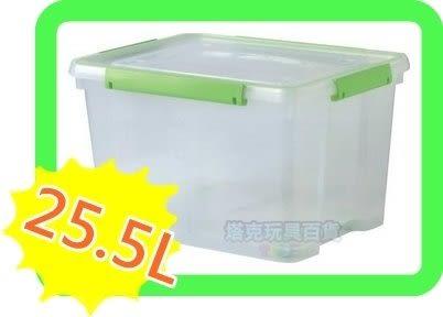 彌封箱 KT240 MIT 密封 整理箱 收納箱 露營 防潮 整理櫃 塑膠盒 收納 箱 置物【塔克】