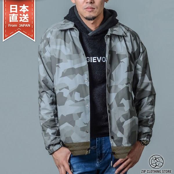 迷彩外套 教練外套 迷彩風教練外套