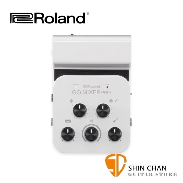 【缺貨】Roland 樂蘭 GO:MIXER PRO 直播神器/網紅必備/手機行動裝置專用 支援電容式麥克風