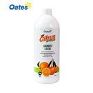 澳洲Oates奧茲 超濃縮天然低泡沫洗衣...