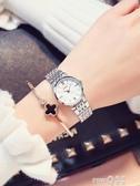 手錶女士學生簡約氣質石英鋼帶防水2020時尚款小巧精致非機械  (pink Q時尚女裝)