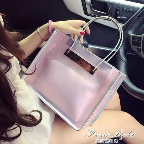 2020韓版新款內膽果凍透明包包女手提百搭復古包網紅錬條斜背女包 果果輕時尚