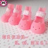 狗狗鞋子 可愛超軟小貓QQ鞋涼鞋寵物防滑耐磨鞋子