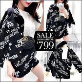 克妹Ke-Mei【ZT47205】歐洲站 龐克字母圖印立領排釦牛仔外套+短裙套裝